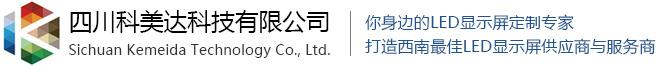 四川科美达科技有限公司logo