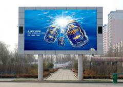 四川科达LED显示屏厂家批发价格是多少?