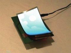 国内十分薄的LED显示屏曝光