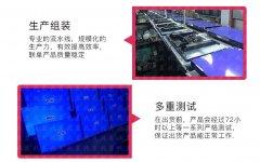 四川室内LED电子显示屏2019年发展趋势